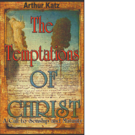 The Temptations of Christ: A Call to Sonship and Maturity
